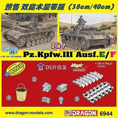 (под заказ) Pz.Kpfw.III Ausf.E/F (Smart kit) (2 in 1) - Dragon 1:35 6944