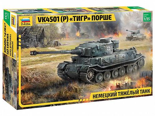 "3680 Звезда 1/35 Немецкий тяжелый танк ""Тигр Порше"" VK4501(P)"