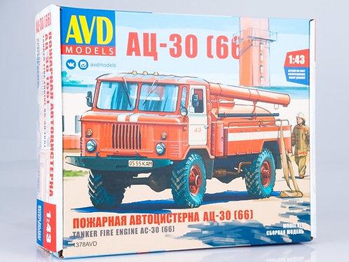 1378AVD AVD Models 1/43 Пожарная автоцистерна АЦ-30, на базе ГАЗ-66