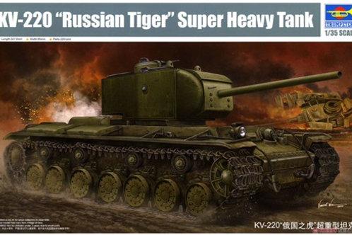 Советский танк КВ-220 - Trumpeter 05553 1:35