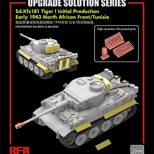 (предзаказ) Upgrade solution Tiger I Initial/Early 1943 DAK - RFM 1:35 RM-2006