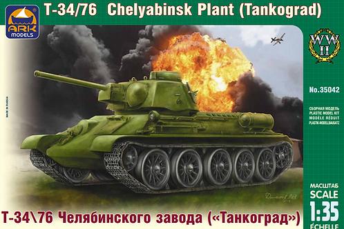 35042 ARK-models 1/35 Советский средний танк Т-34-76, Танкоград, Челябинск
