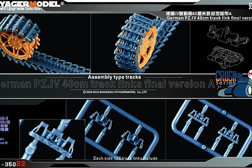 (под заказ) Наборные траки Pz.IV 40 см поздние, версия A - Voyager VT-35022 1:35