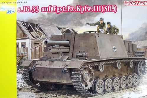 (под заказ) Немецкая самоходка SIG 33 на шасси Т-3 - Dragon 6713 1/35