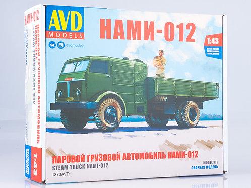 Паровой грузовой автомобиль НАМИ-012 - AVD Models 1:43 1373AVD 1373