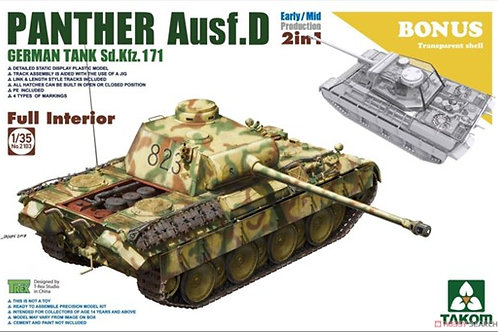 (под заказ) Panther Ausf. D 2in1 Mid/Early Full Interior Kit - Takom 1:35 2103