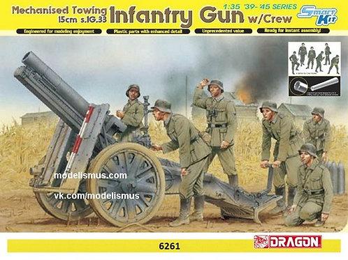 Немецкая гаубица 15cm s.IG.33 Infantry Gun w/Crew - Dragon 1:35 6261
