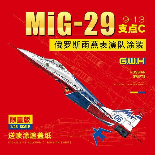 """(под заказ) Самолет МиГ-29 9-13 пилотажной группы """"Стрижи"""" - GWH S4814 1/48"""