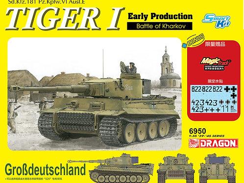 (под заказ) Танк Tiger I ранний выпуск, битва за Харьков - Dragon 1:35 6950