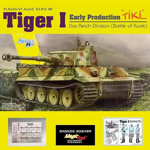 Немецкий танк Тигр ранний, Битва за Курск + фигурки - Dragon 6885 1:35 под заказ