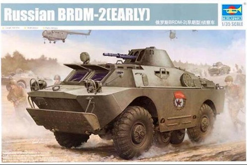 Советская БРДМ-2 (ранняя версия) - Trumpeter 05511 1:35