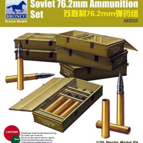 (под заказ) Советские ящики с 76-мм боеприпасами - Bronco AB3534 1/35
