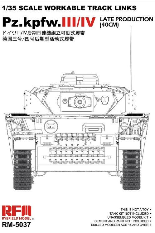 (под заказ) Рабочие траки Pz.III/IV 40 см поздние с засечками - RM-5037 Rfm 1/35