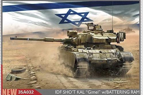 (предзаказ) 35A032 Шот Каль Гимель IDF SHO'T KAL Gimel w/ Battering RAM, Amusing