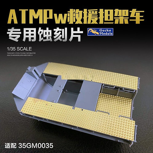 (под заказ) Фототравление British ATMP - Gecko Models 1:35 35gm0035-1
