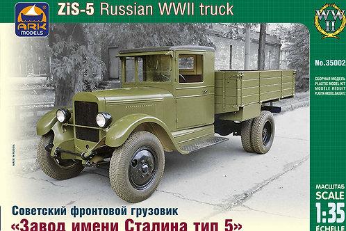 Советский грузовой автомобиль ЗиС-5 - ARK models 35002 1/35