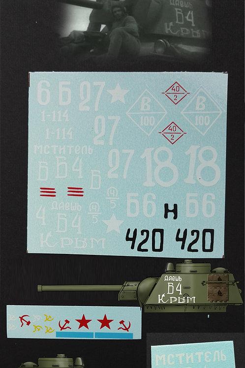 35026 Colibri Decals 1/35 Декали Т-34-76 образца 1943 года