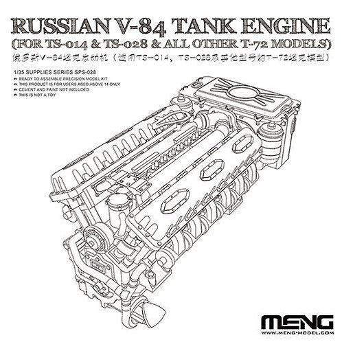 Двигатель В-84 для танков Т-72 - Meng Model SPS-028 1/35
