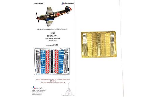 Закрылки Як-3 (Звезда 4814) фототравление - Микродизайн 048239 1/48