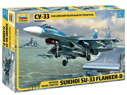 7297 Звезда 1/72 Самолет Су-33, российский палубный истребитель