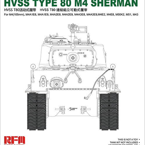 Рабочие траки тип 80 (М4 Шерман, T80) - Rye Field Model RFM RM-5034 1/35