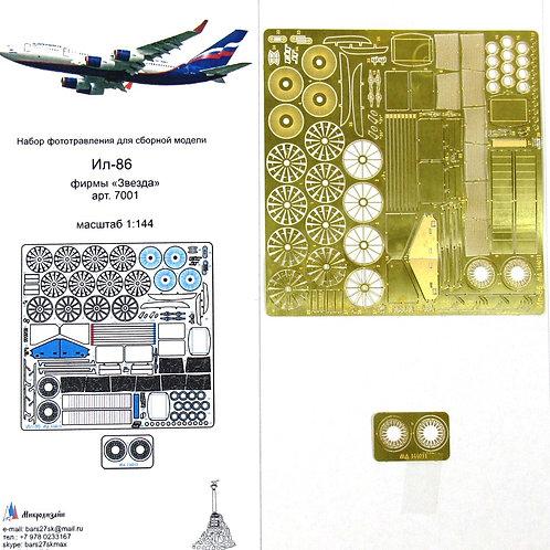 Микродизайн МД 144211 Фототравление Ил-86 от Звезды (1:144)