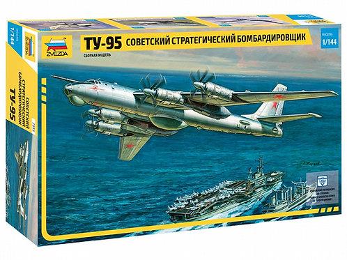 Самолет Ту-95 - Звезда 7015 1/144