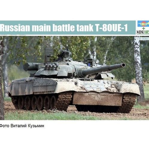 Российский танк Т-80УЕ-1 - Trumpeter 1:35 09525 + конверсия Miniarm B35194