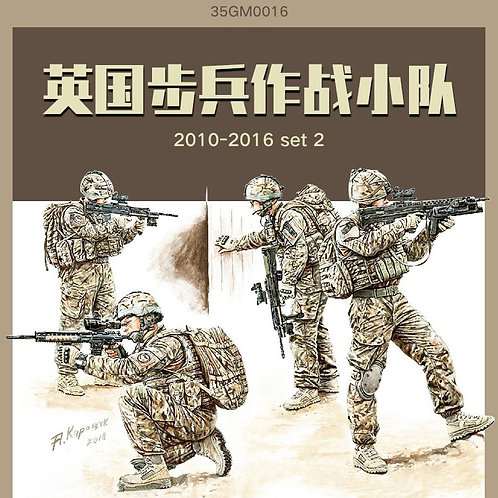 (под заказ) British Infantry in Combat 2010-2016 Set 2 - GECKO 1:35 35GM0016