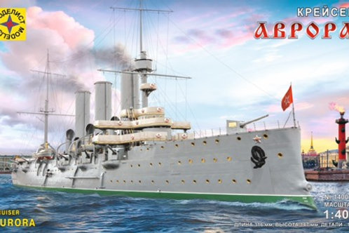 """Крейсер """"Аврора"""" - Моделист 140002 1:400"""