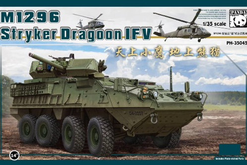 Американский БТР M1296 Stryker Dragoon IFV - Panda Hobby PH35045 1:35