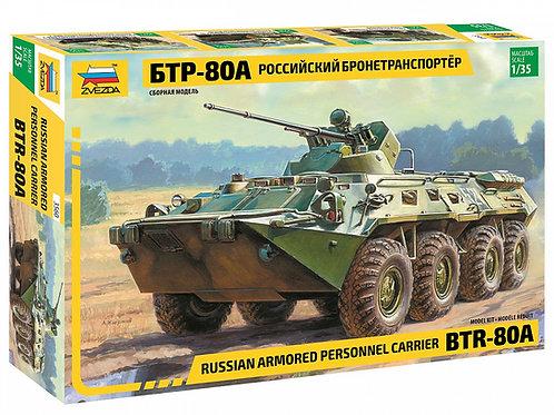 3560 Звезда 1/35 Российский бронетранспортер БТР-80А