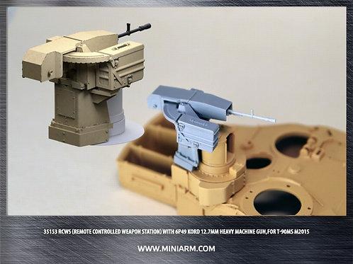 """35153 MINIARM ДЗПУ """"Корд"""" крупнокалиберный пулемет для Т-90МС мод. 2015, b35153"""