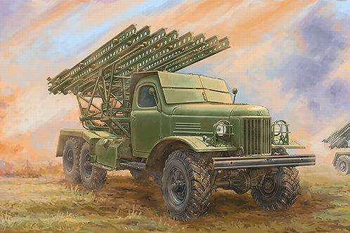 "БМ-13 НМ ""Катюша"" на шасси ЗиЛ-157 - Trumpeter 1:35 01075"