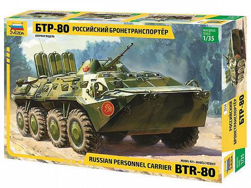 3558 Звезда 1/35 Российский бронетранспортер БТР-80