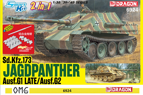 (под заказ) Jagdpanther Ausf.G1 Late / Ausf.G2 (2 in 1) - Dragon 6924 1/35