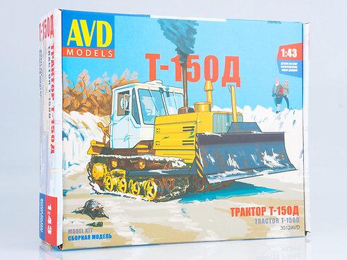 Трактор Т-150 гусеничный с отвалом - AVD Models 3012AVD 1:43