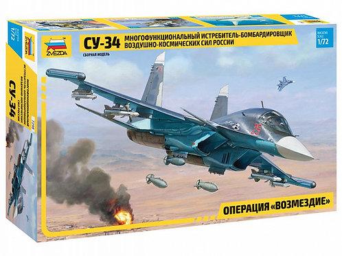 Бомбардировщик российских ВКС Су-34 - Звезда 7298 1/72