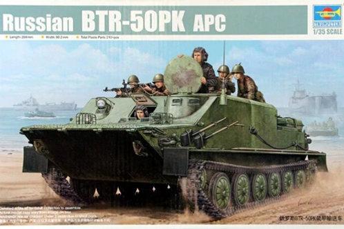 Советский БТР-50ПК - Trumpeter 1:35 01582