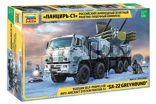 Российский ЗРПК Панцирь-С1 - Звезда 3698 1/35