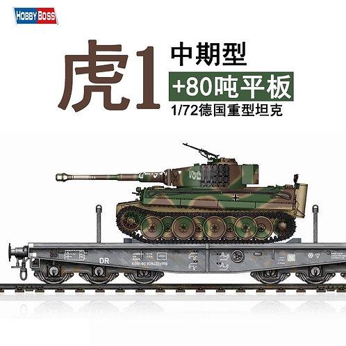 Платформа Type SSyms 80 + танк Тигр - Hobby Boss 1:72 82934