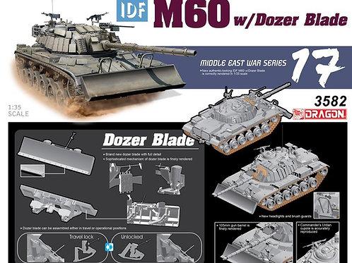 М60 с отвалом и блоками ДЗ, IDF M60 w/Dozer Blade - Dragon 1:35 3582