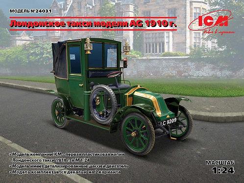 ICM 24031 Лондонское такси модели AG 1910 года 1:24