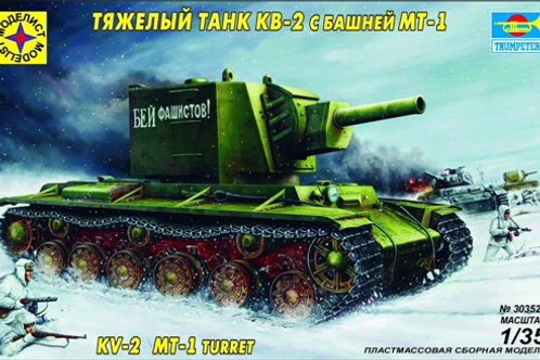 Советский танк КВ-2 с башней МТ-1 - Моделист 303528 1:35 (Trumpeter перепак)