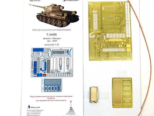 Базовое травление Т-34/85 (Звезда 3687) - Микродизайн МД 035292 1/35