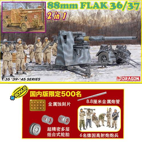 Зенитка 88mm Flak 36/37 2в1 + фигурки - Dragon 6923 1/35