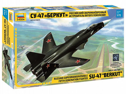 """7215 Звезда 1/72 Истребитель пятого поколения Су-47 """"Беркут"""""""