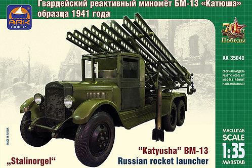 """Советский гвардейский реактивный миномет БМ-13 """"Катюша"""" - 35040 ARK Models 1/35"""