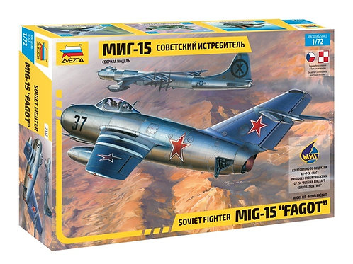 Советский истребитель МиГ-15 - Звезда 7317 1/72