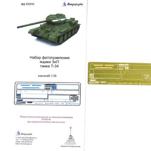 Микродизайн МД 035252 Ящики на Т-34 (1:35)